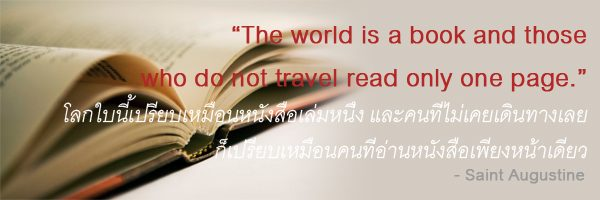 quote01